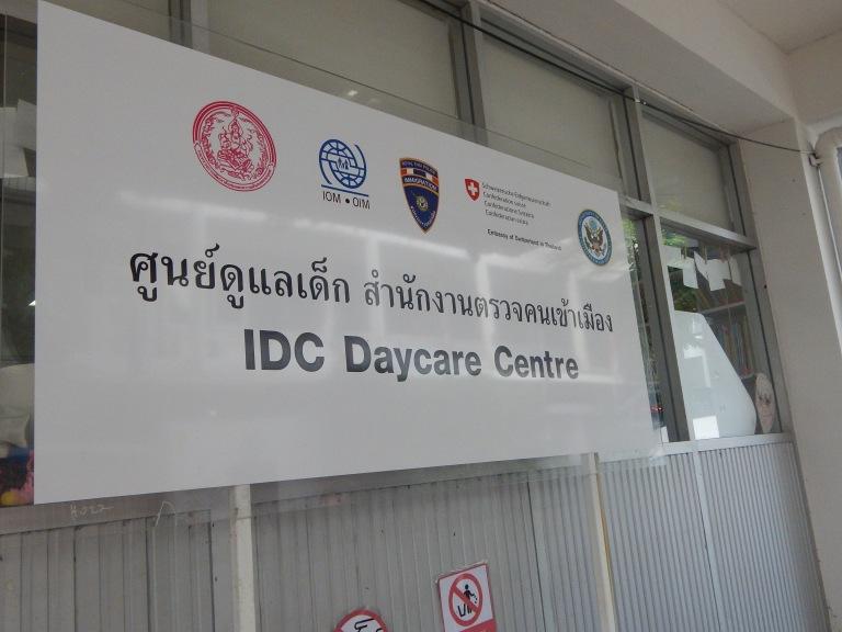 DSCN1564.JPG